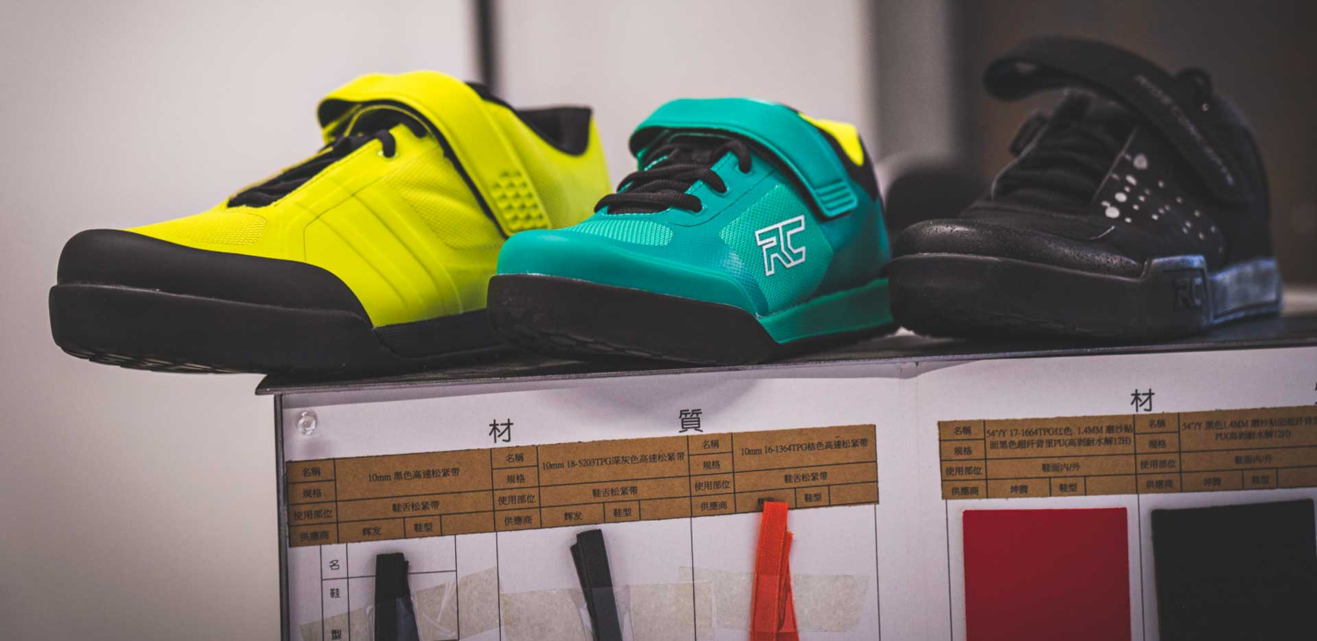 Ride Concepts Mountain Bike Shoes - An Inside Look